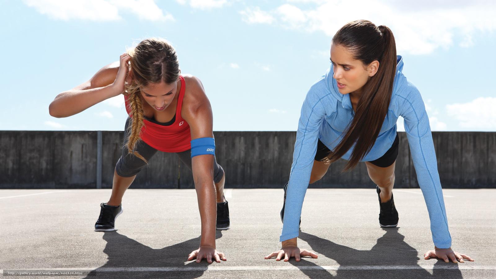 лучшие виды спорта для девушек сочетание цветов