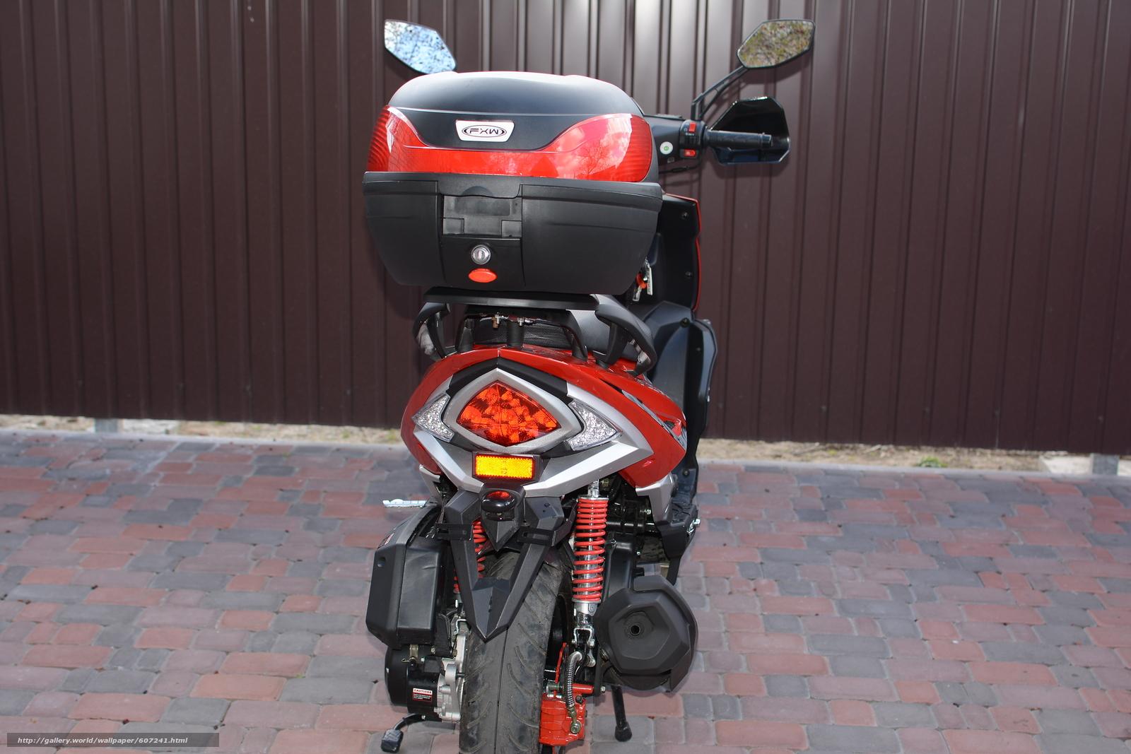 VIPER FLEX VP150M, скутер, мотороллер