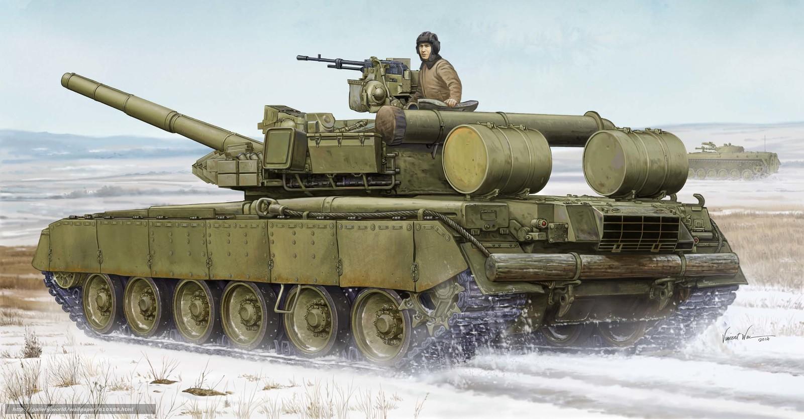 арт, Танк, Танкист, Зима, Россия, Т-80 БВД