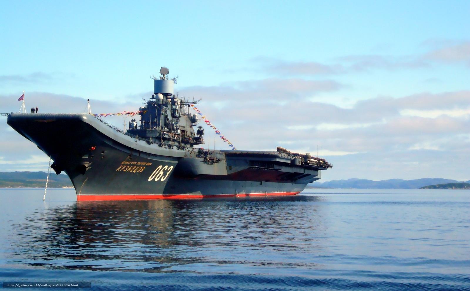 авианосец, адмирал, кузнецов, СССР, корабль, россия, флот, вмф, армия, оружие