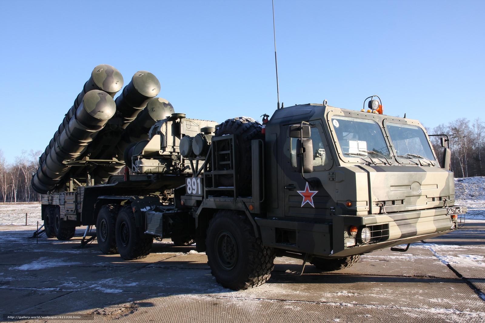 армия, россия, пво, ракетная установка, зрс, с-400, триумф, оружие, оборона