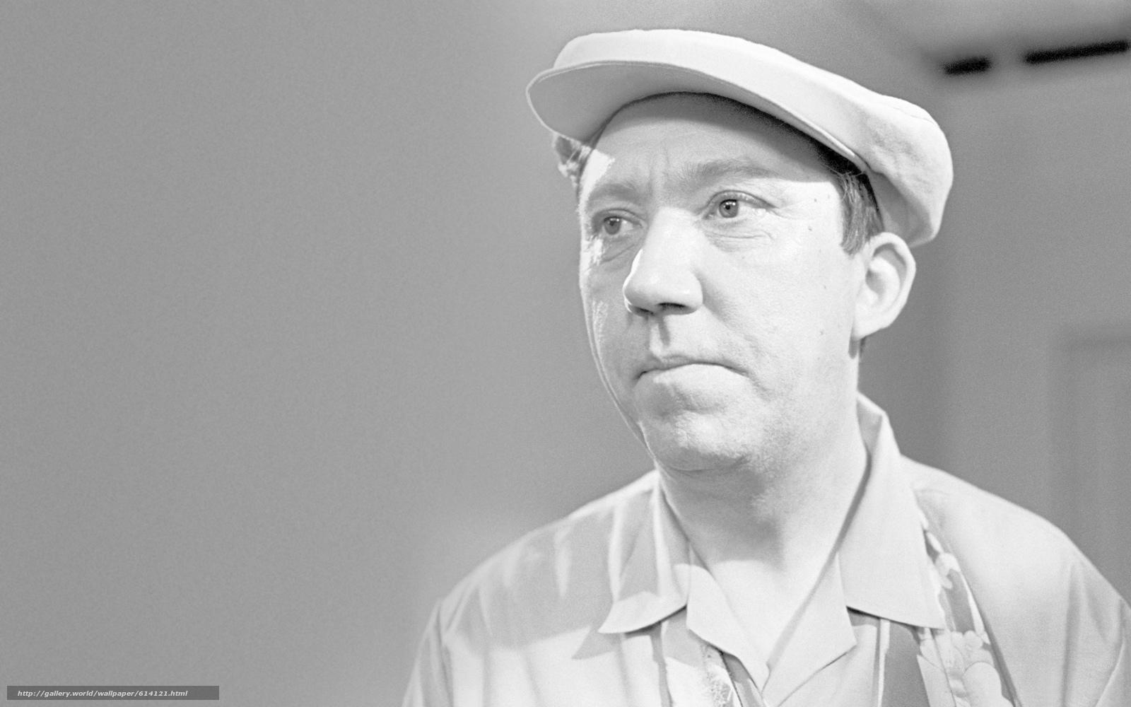 Юрий Никулин, Никулин, актер, клоун, комик, артист, кино, фильм, СССР, кепка