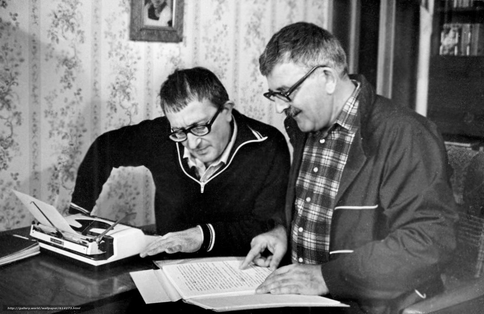 Стругацкие, Аркадий, Борис, писатели, писатель, фантастика, литература, СССР, интерьер, печатная, машинка, читает, очки