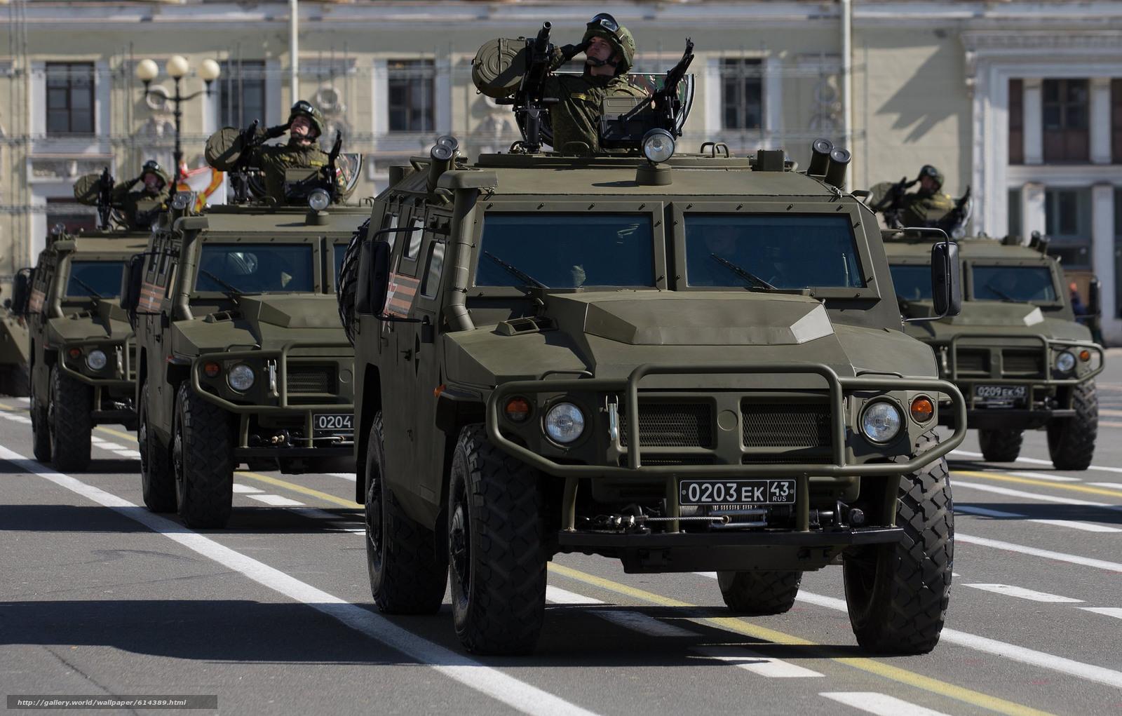 ГАЗ, 2330, Тигр, Россия, российский, многоцелевой, автомобиль, повышенной, проходимости, бронеавтомобиль, солдат, армия, оружие, машина