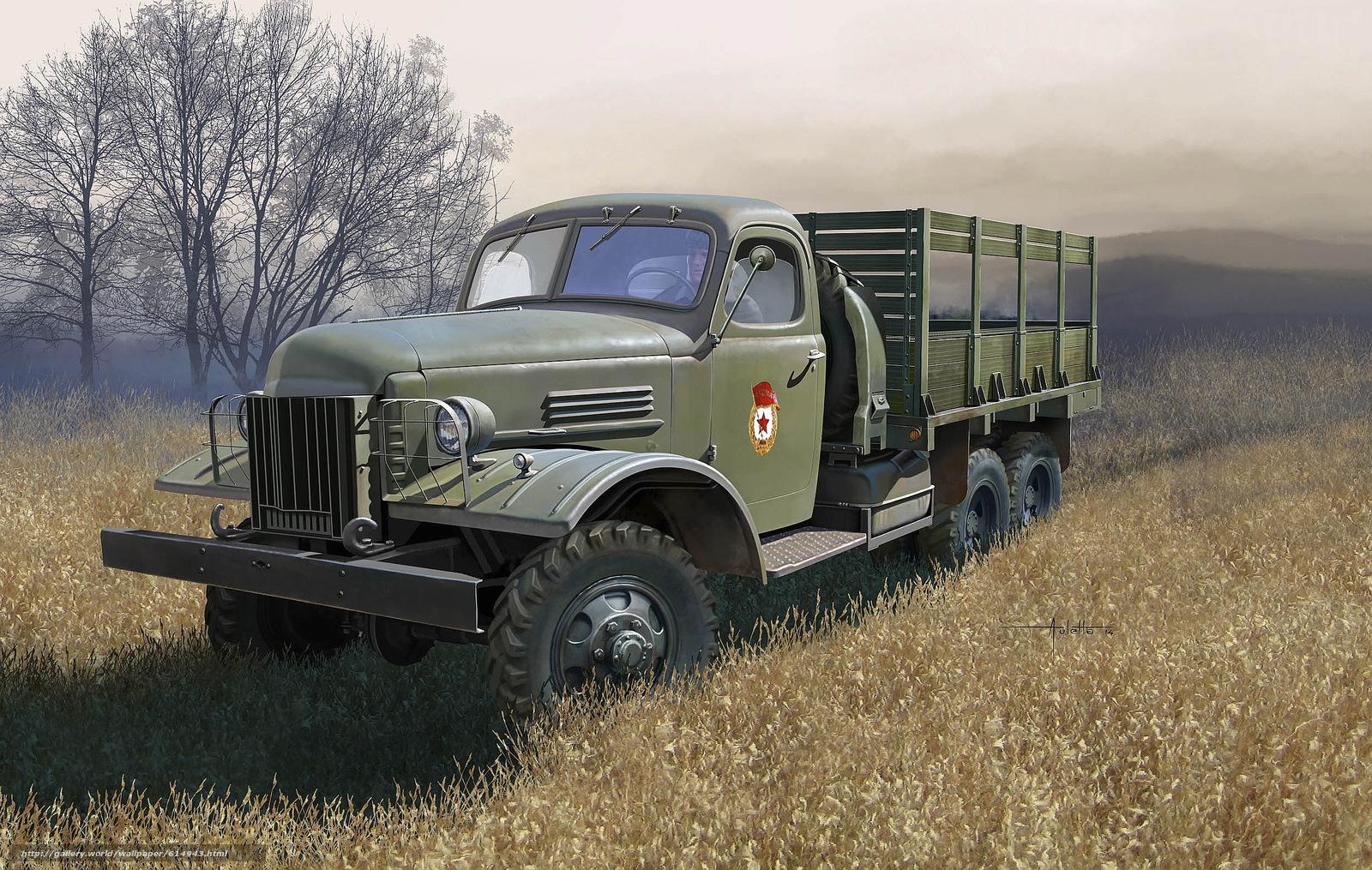 арт, Машина, Военный грузовик, СССР, ЗиС-151