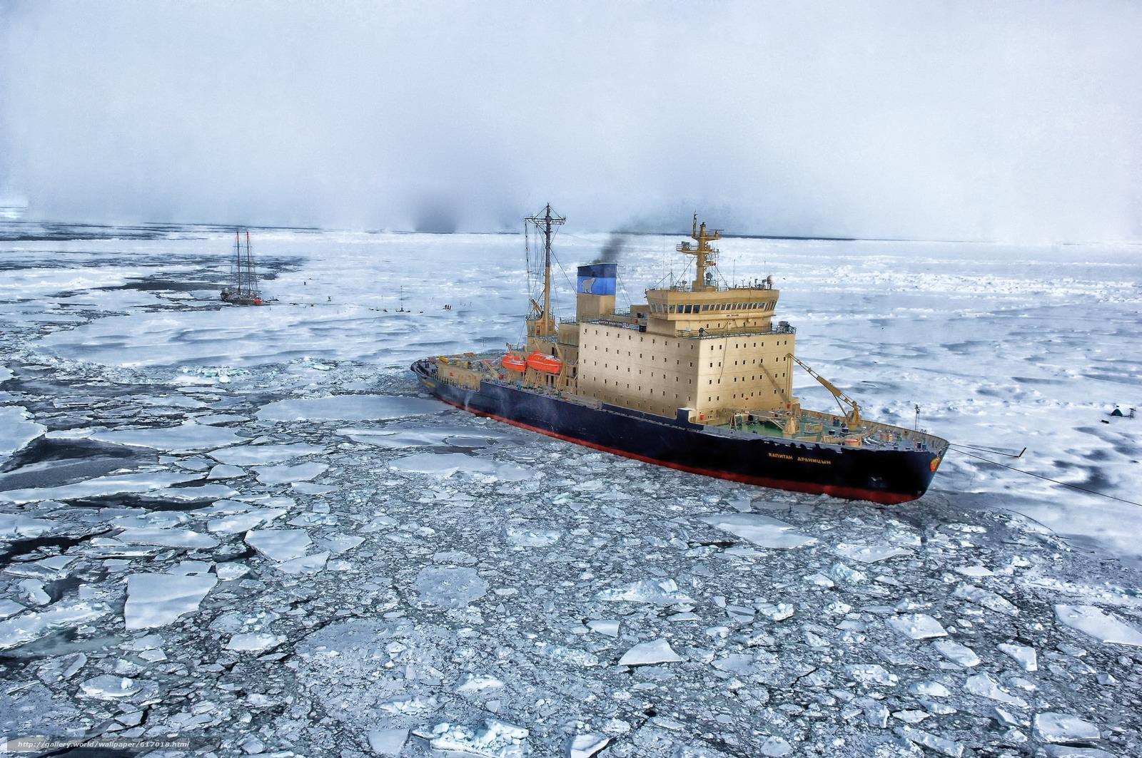 Арктика, ледокол, яхта