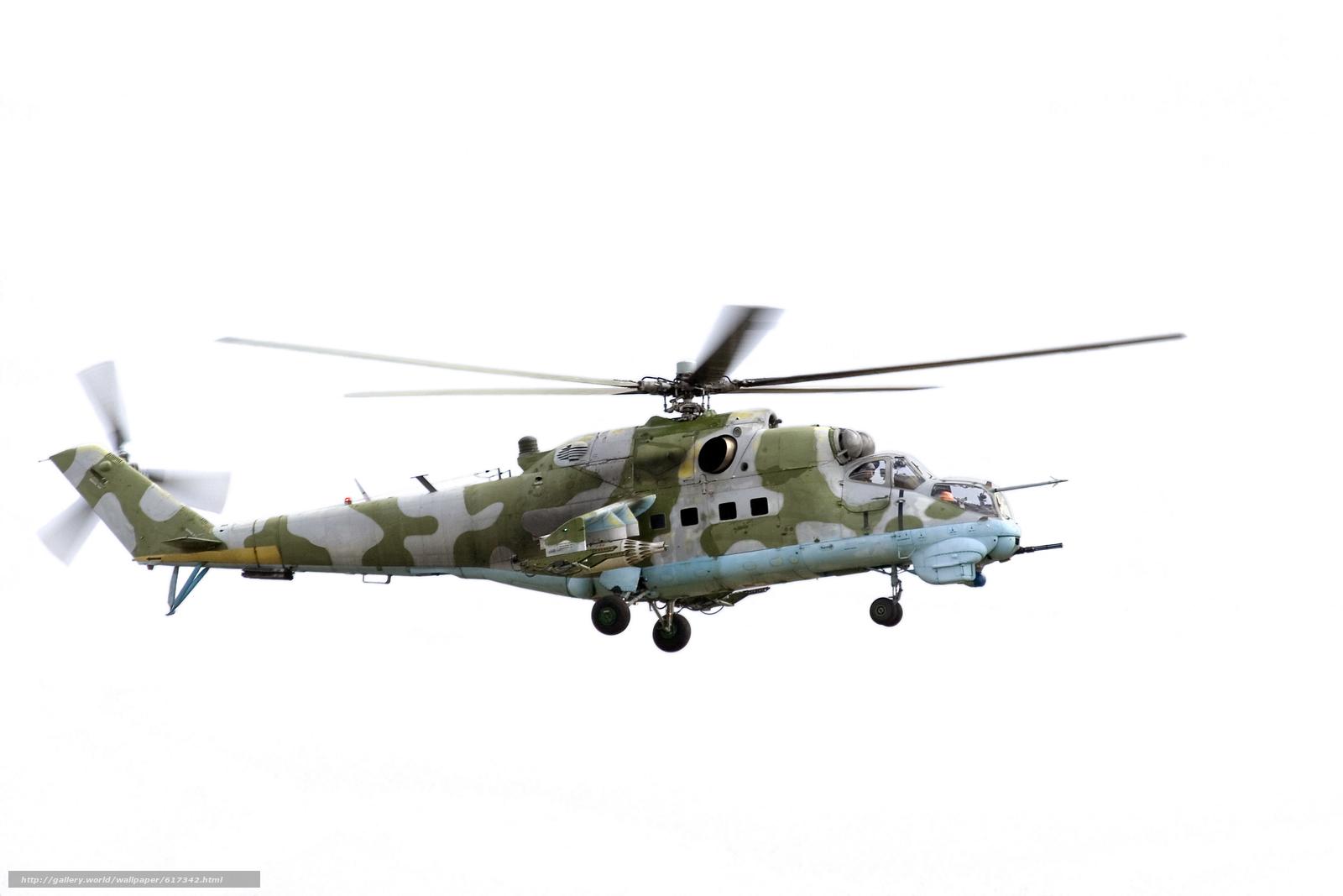 ударный, вертолет, МИ-24, Hind