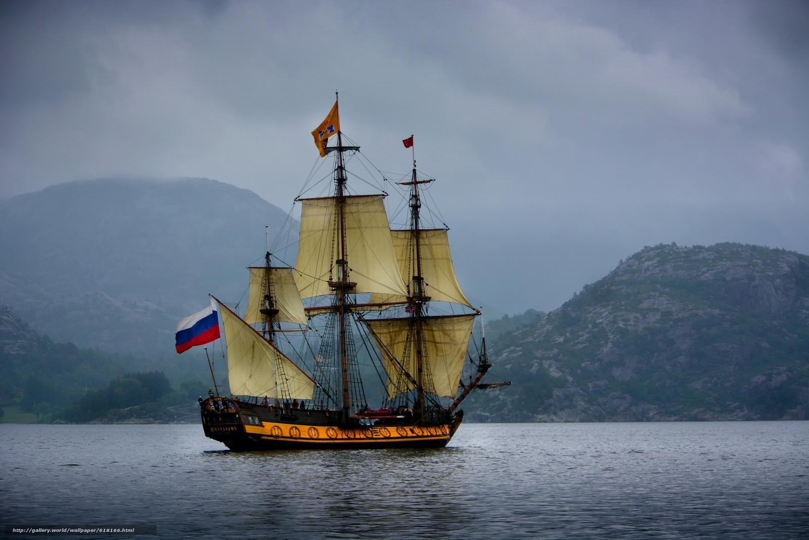 Norway, Norwegian Sea, Норвегия, Норвежское море, фрегат Штандарт, фрегат, Штандарт, парусник, море, горы