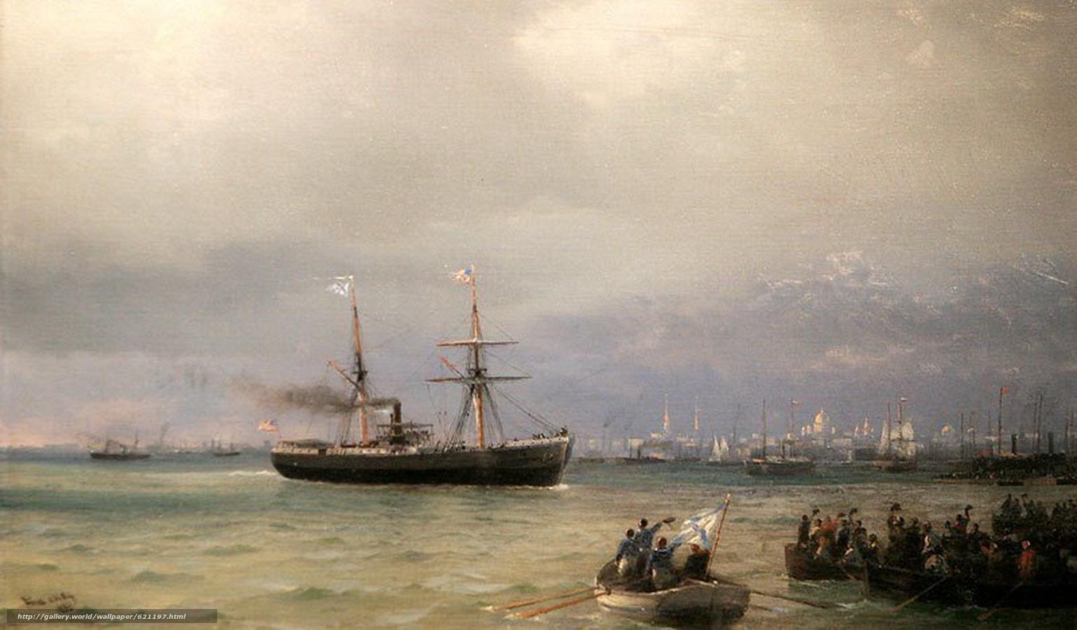 Айвазовский, 1892 год,