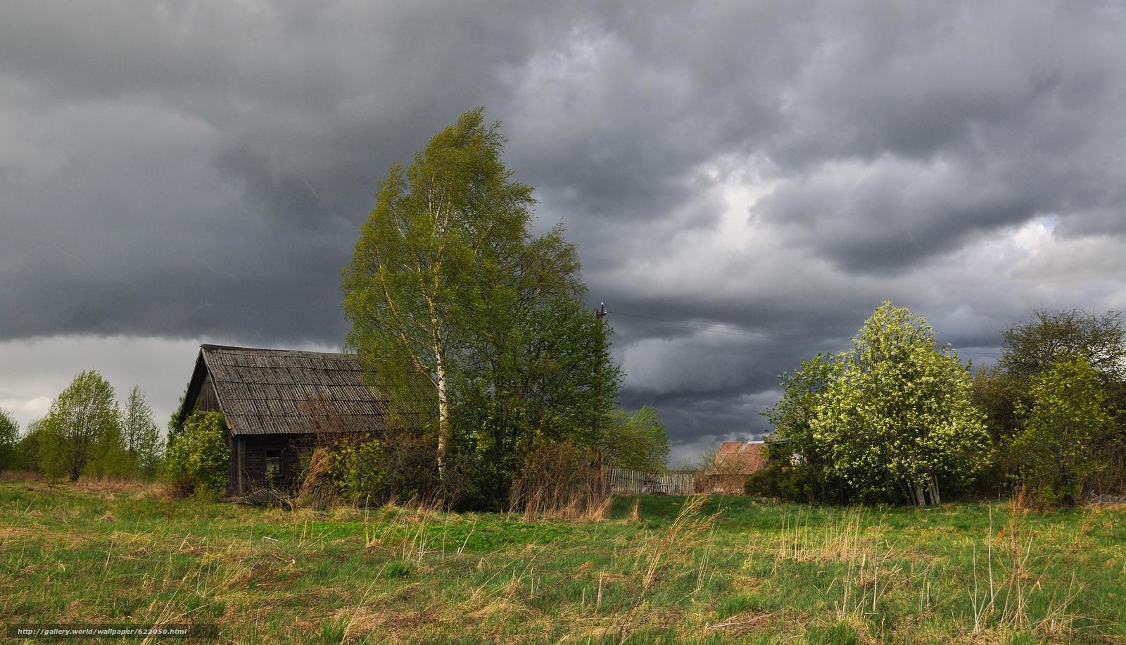 Смотреть фото деревни заелица 13 фотография