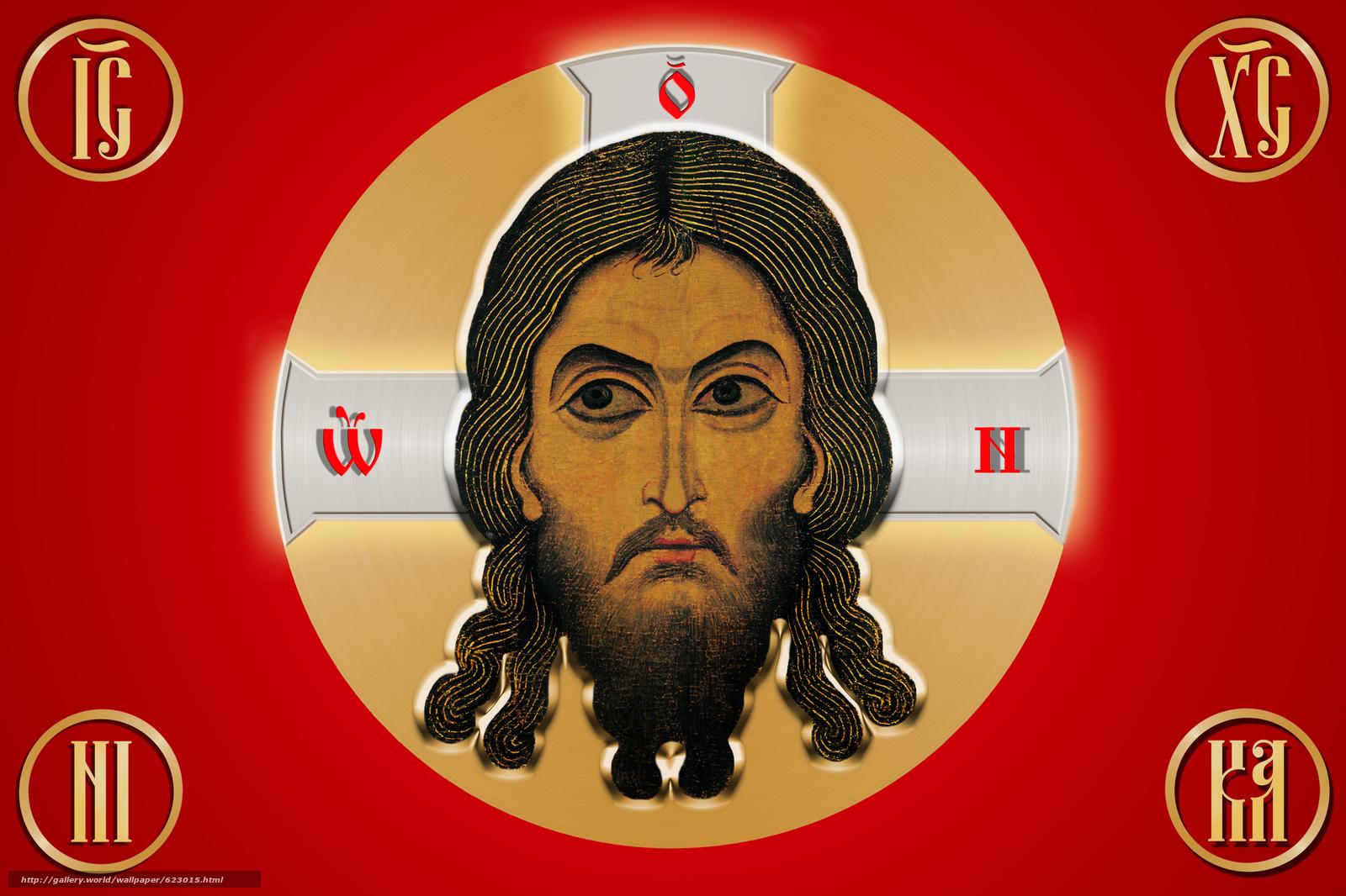 флаг, Россия, Иисус Христос, религия, вера, лик, христианство