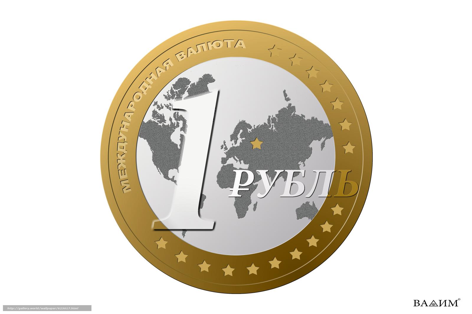 Россия, валюта, деньги, бизнес, дизайн