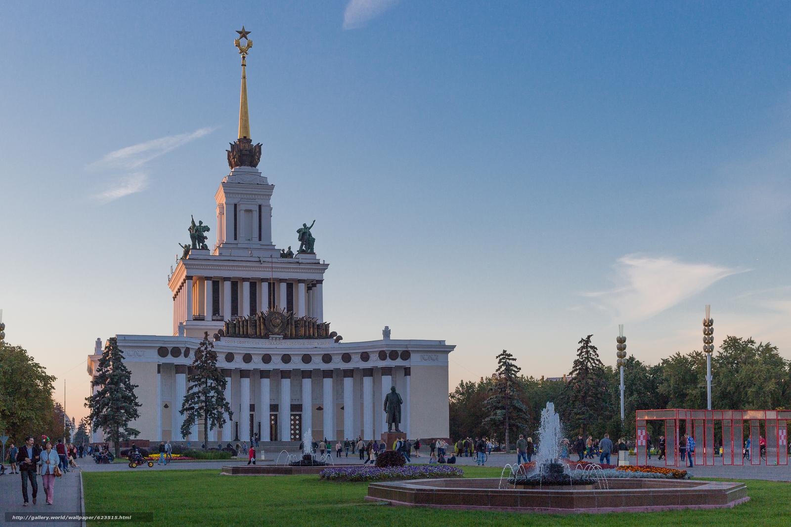 ВДНХ, Москва, Россия, архитектура, СССР, памятник, Ленин, фонтан, здание, колонны, шпиль, звезда, герб, небо, облака, деревья