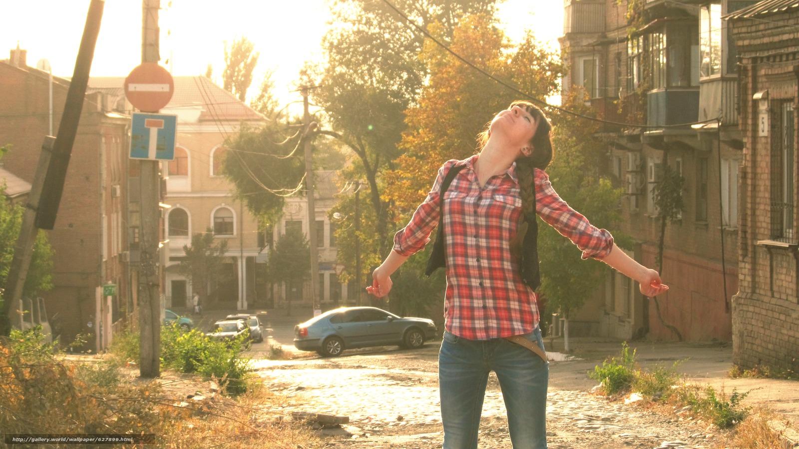 Девушка, Солнце, Осень