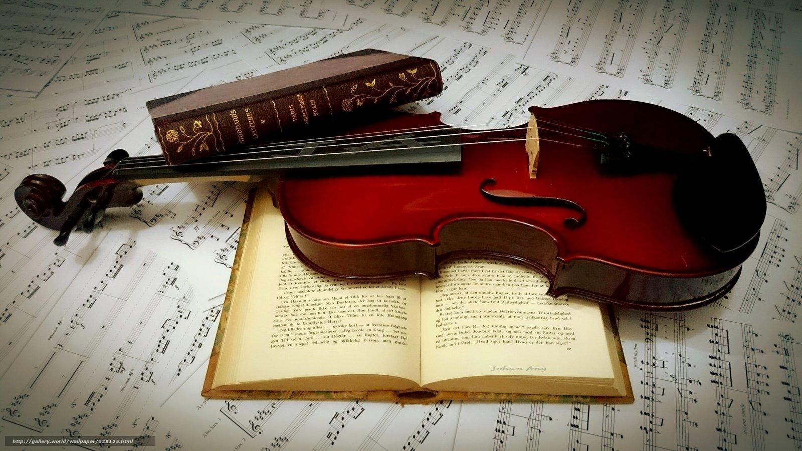 книги, скрипка, ноты