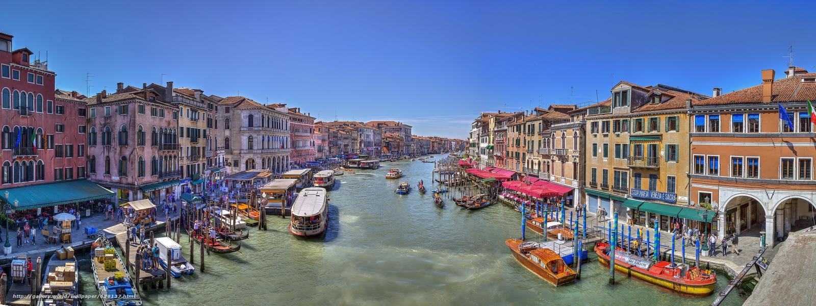 Grand Canal, Venice, венеция
