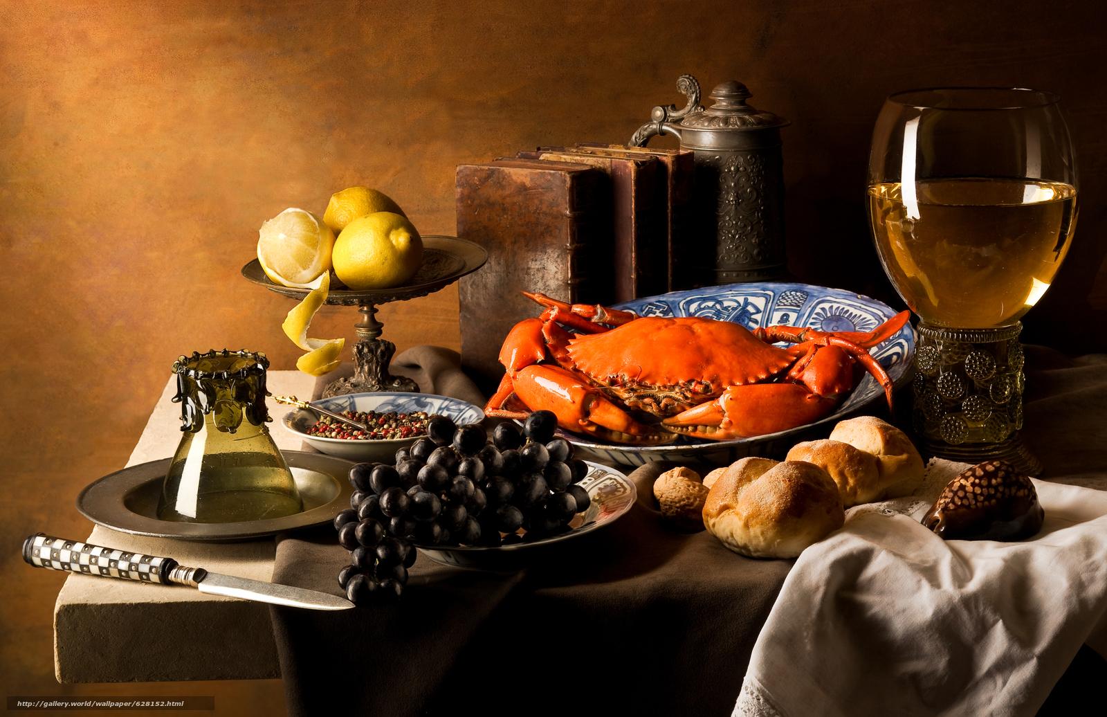 еда, виноград, краб, лимоны