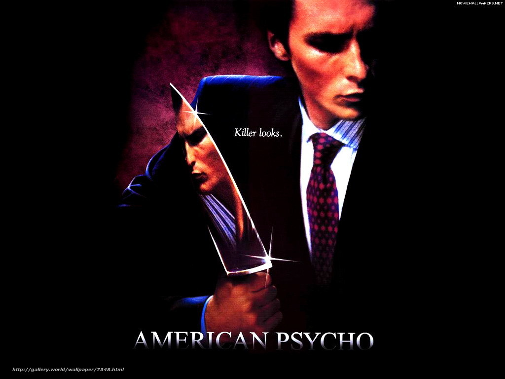 «Американское Великолепие» — 2003