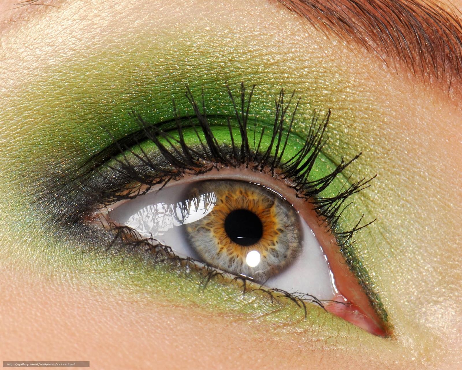 У любви глаза зелёные cкачать mp3 бесплатно быстрый
