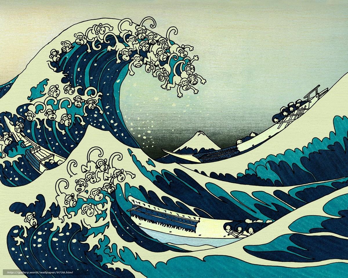 волны рисунок: