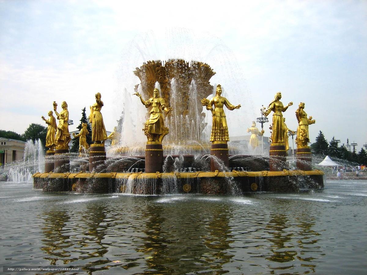Обои CITY  интернет магазин обоев Доставка по всей России
