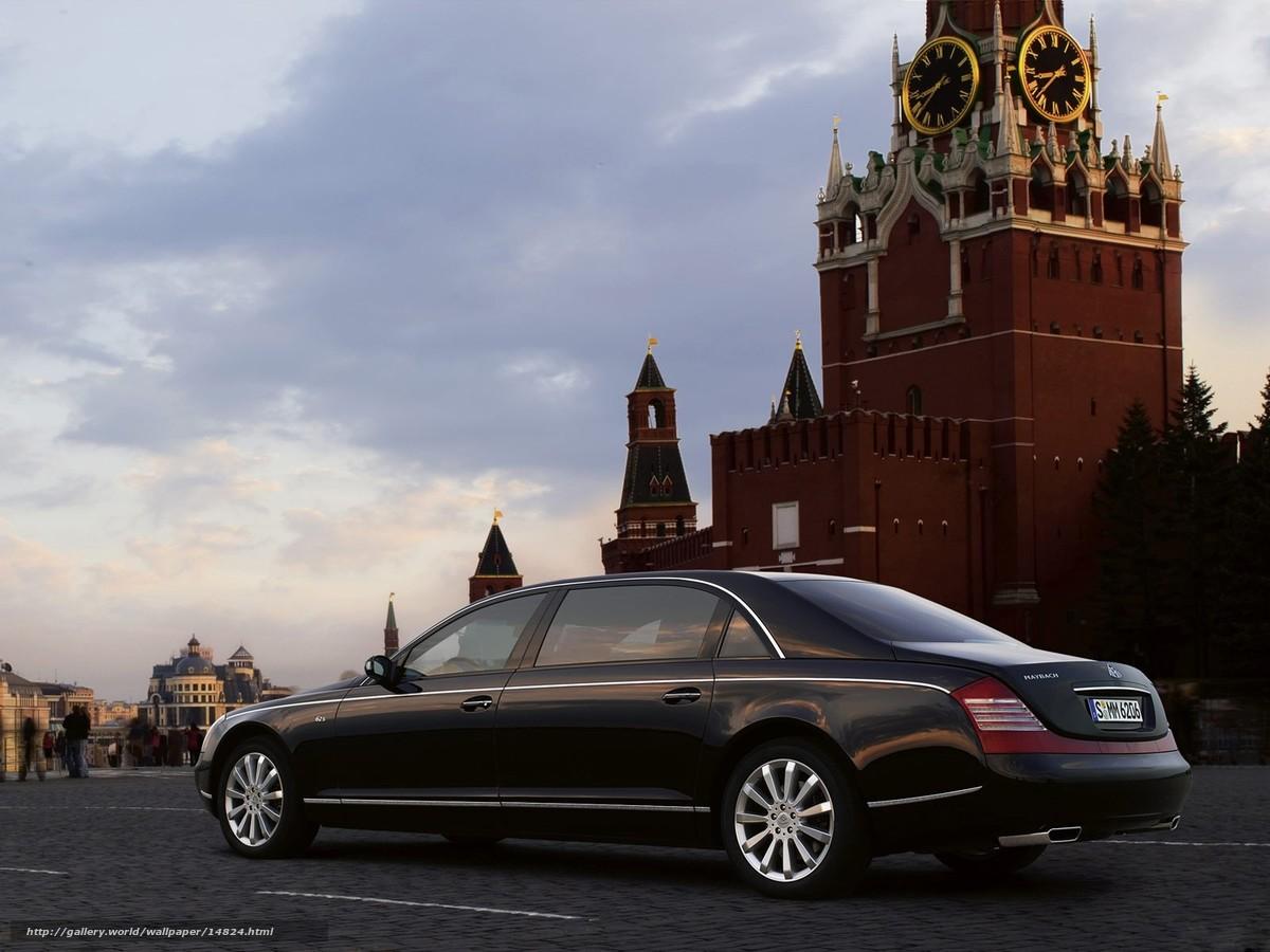 Скачать обои москва кремль бесплатно