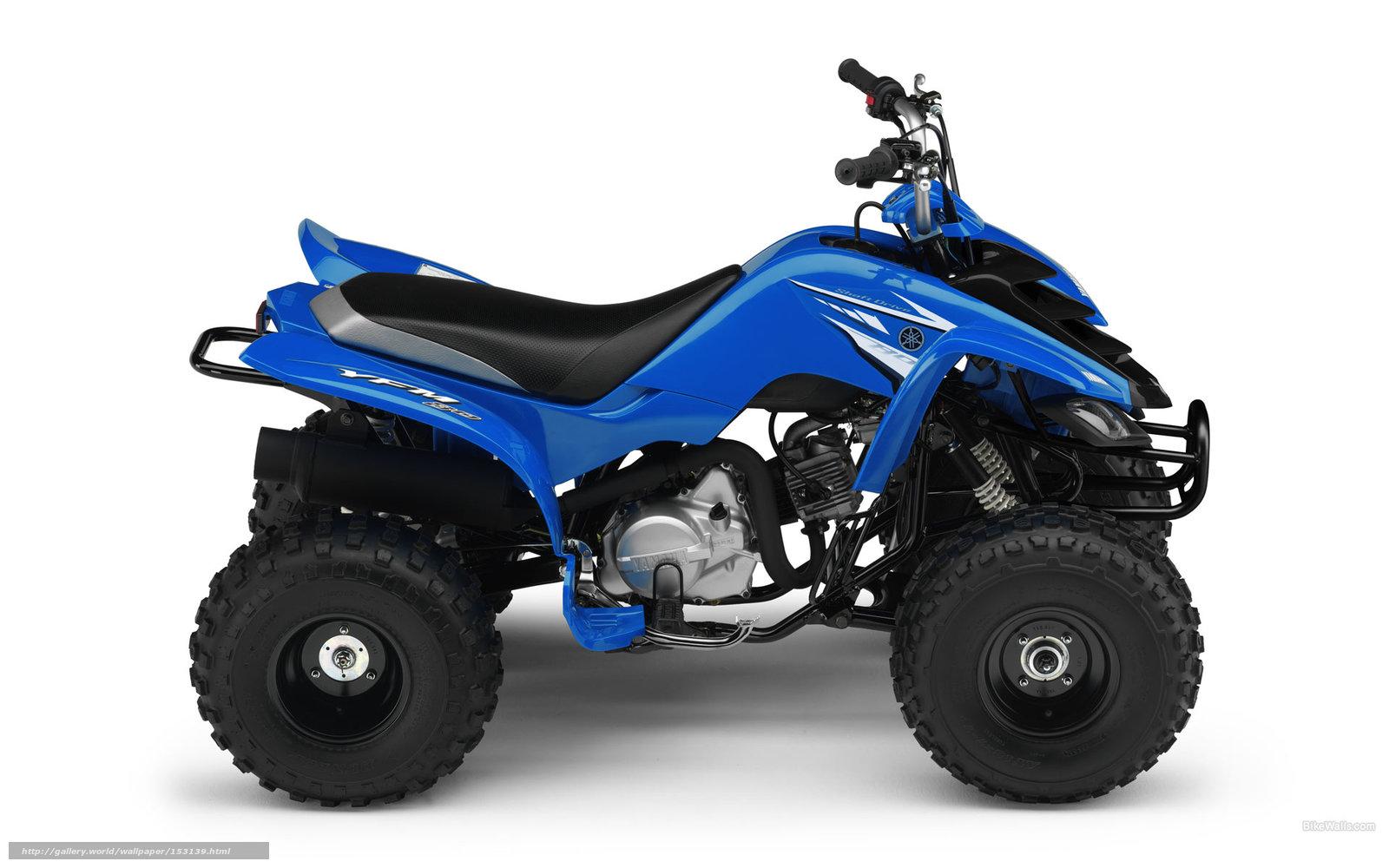 Yamaha Atv Support