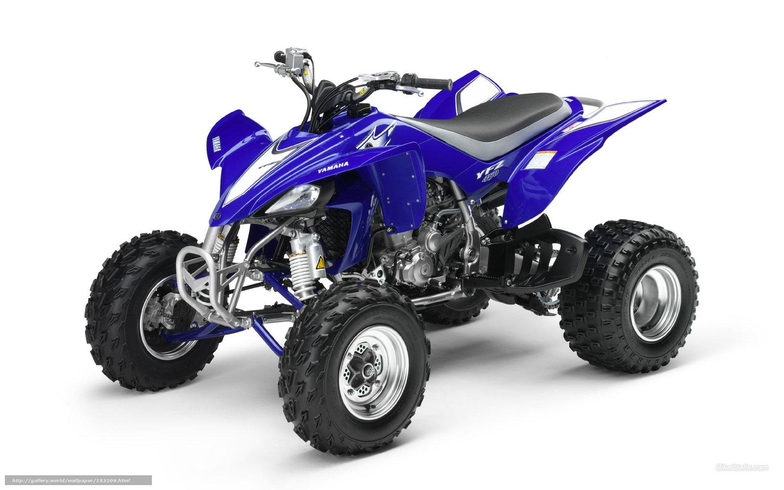 Yamaha Atv  X