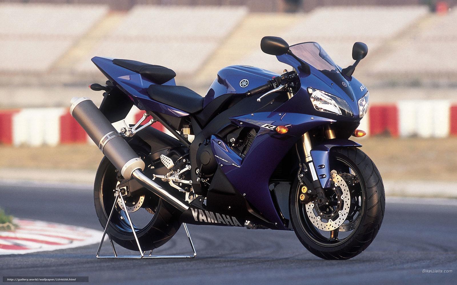 Yamaha Sperf