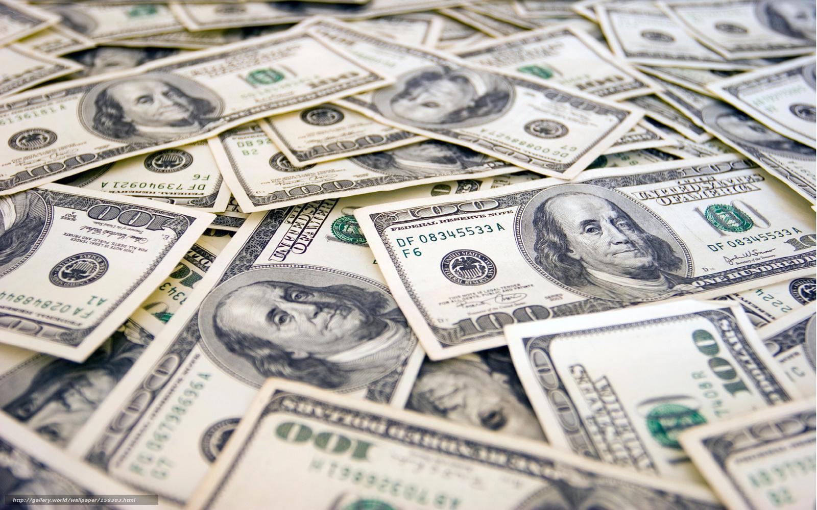 Курс доллара на сегодня банки хабаровск