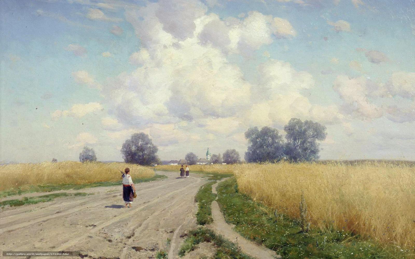 http://www.gdefon.ru/wallpapers/173455_kartina_malchik_doroga_1680x1050_(GdeFon.ru).jpg