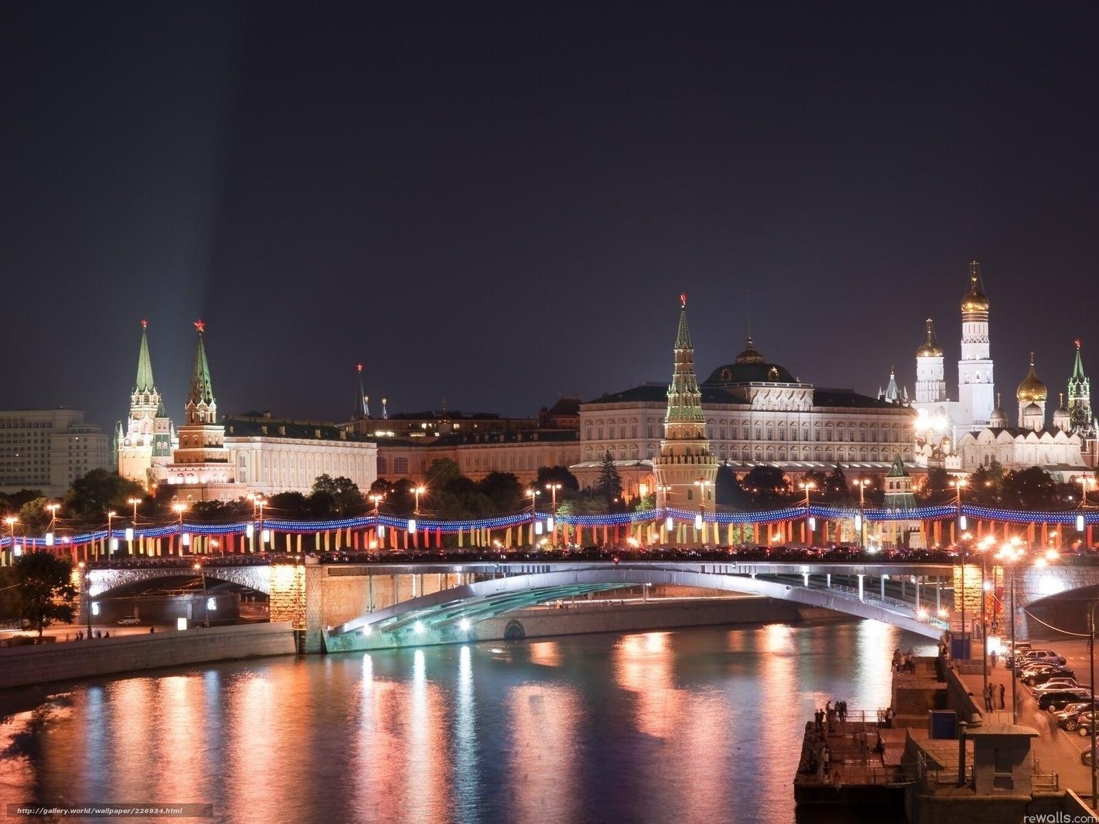 Download hintergrund moskau bei nacht, russland, kreml, beleuchtung