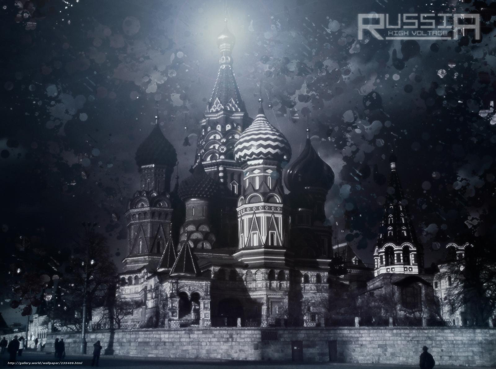 Купить Природа Обои Россия  Microsoft Store ruRU