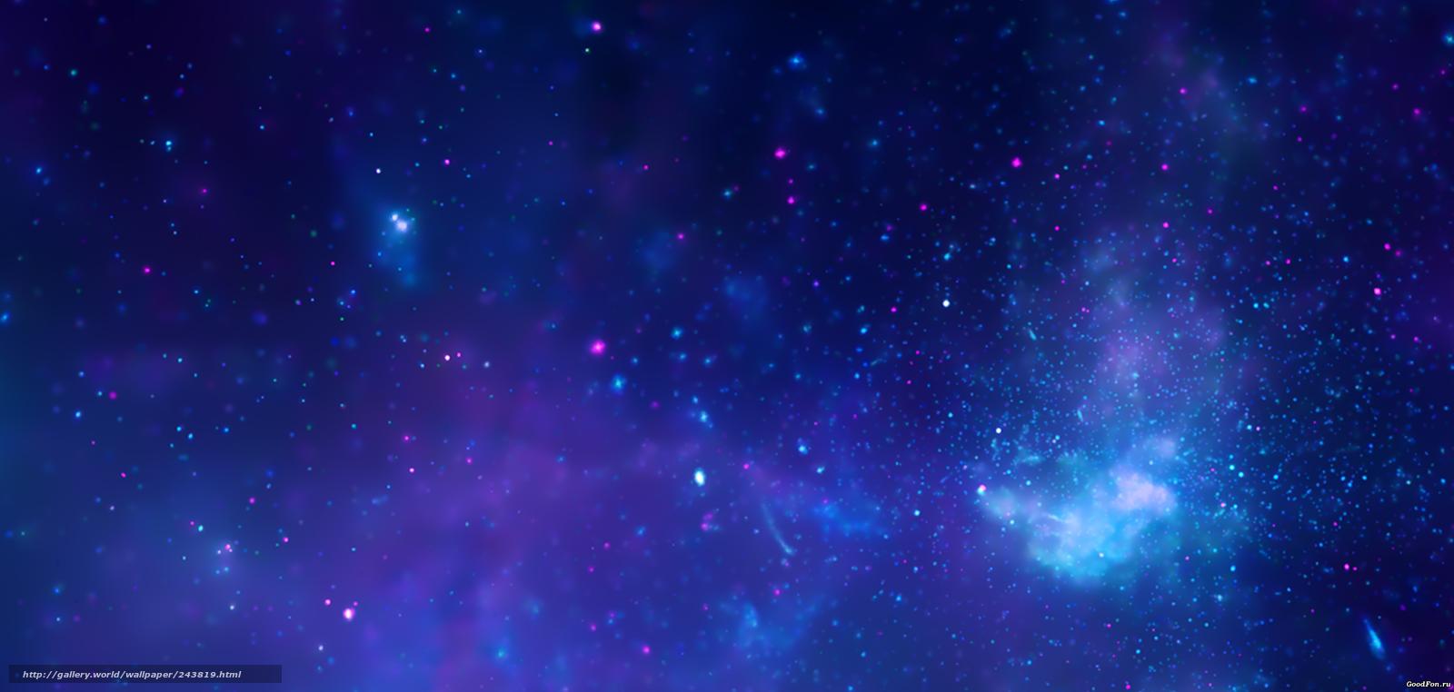 Скачать обои космос звезды бесплатно