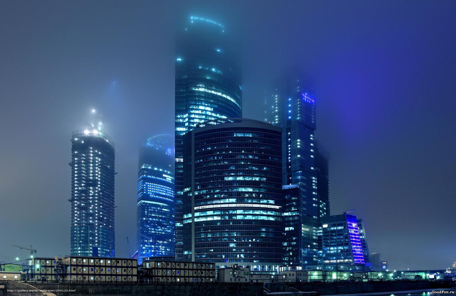 Descargar gratis ciudad, noche, niebla, luces fondos de escritorio en