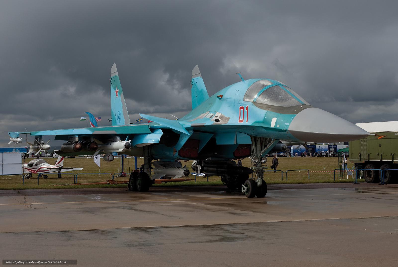 Su 34 (航空機)の画像 p1_31