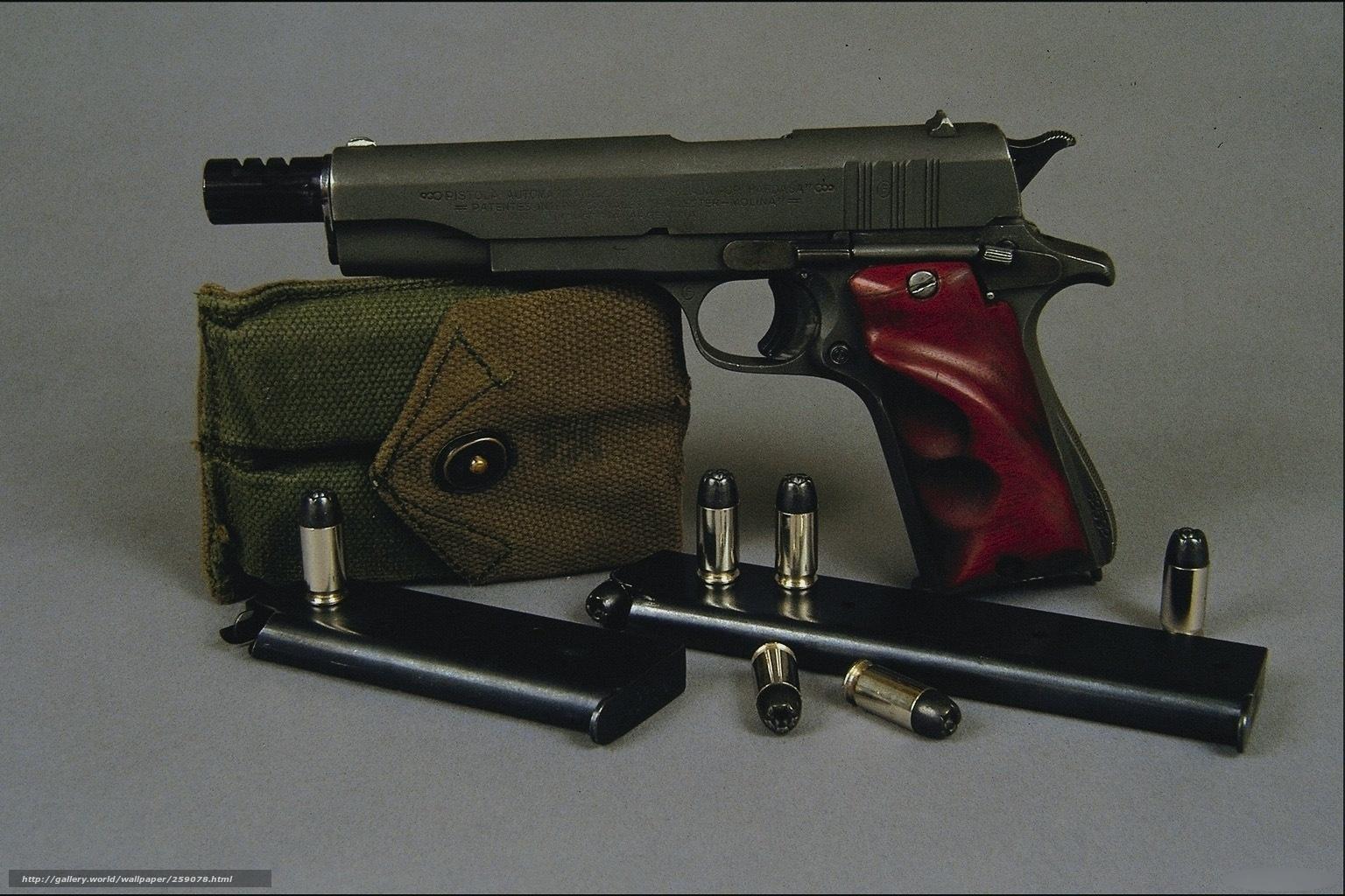 Оружие 259078 ручное изменение размера