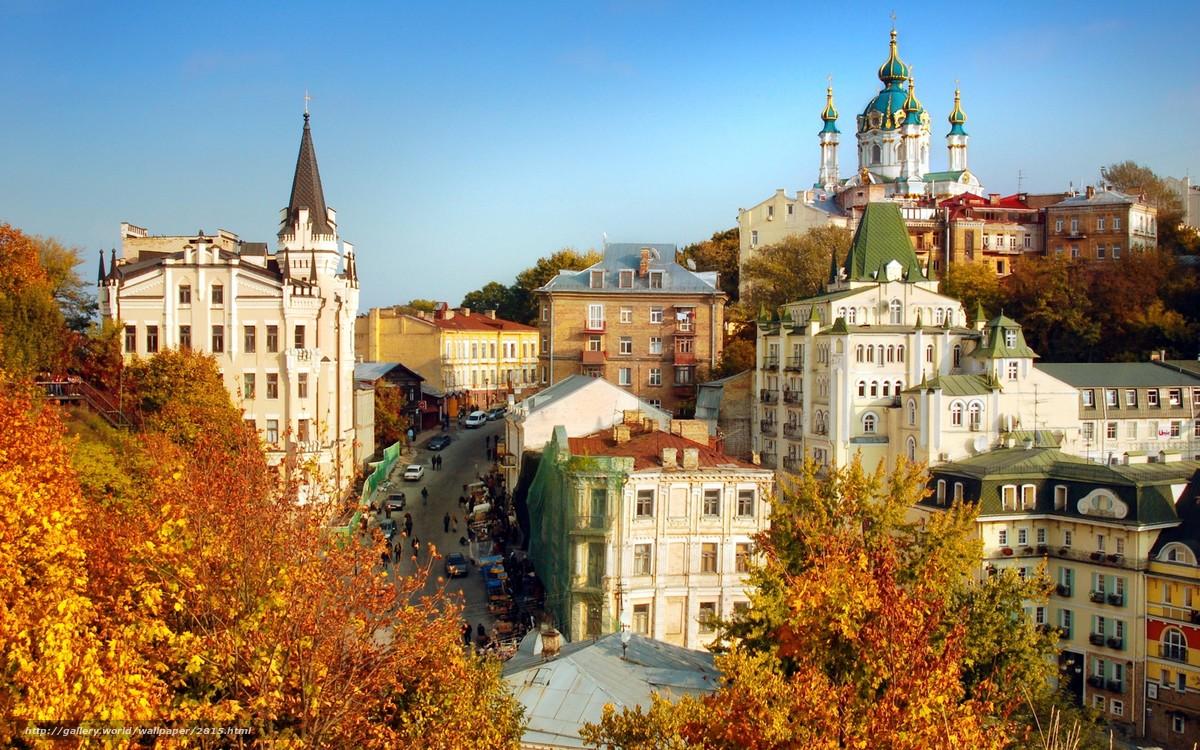 Какой погоды ожидать Киеву со вторника по воскресенье