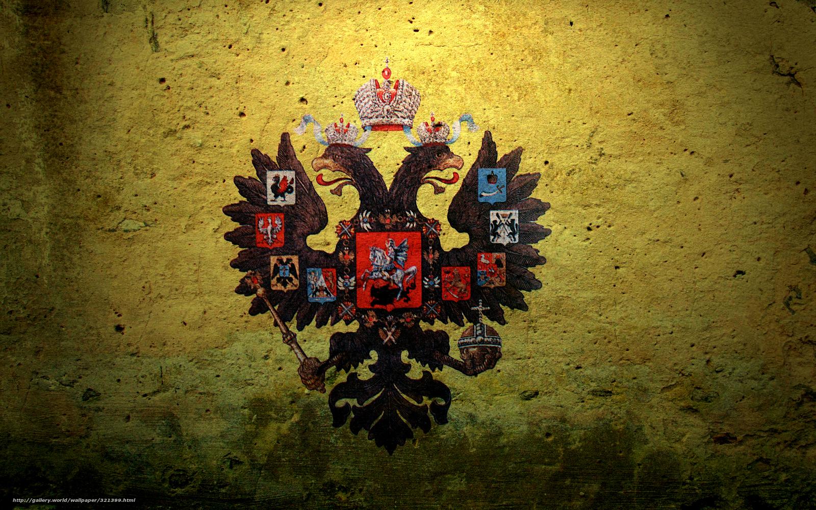 Заставка герб россии с часами 3d модель
