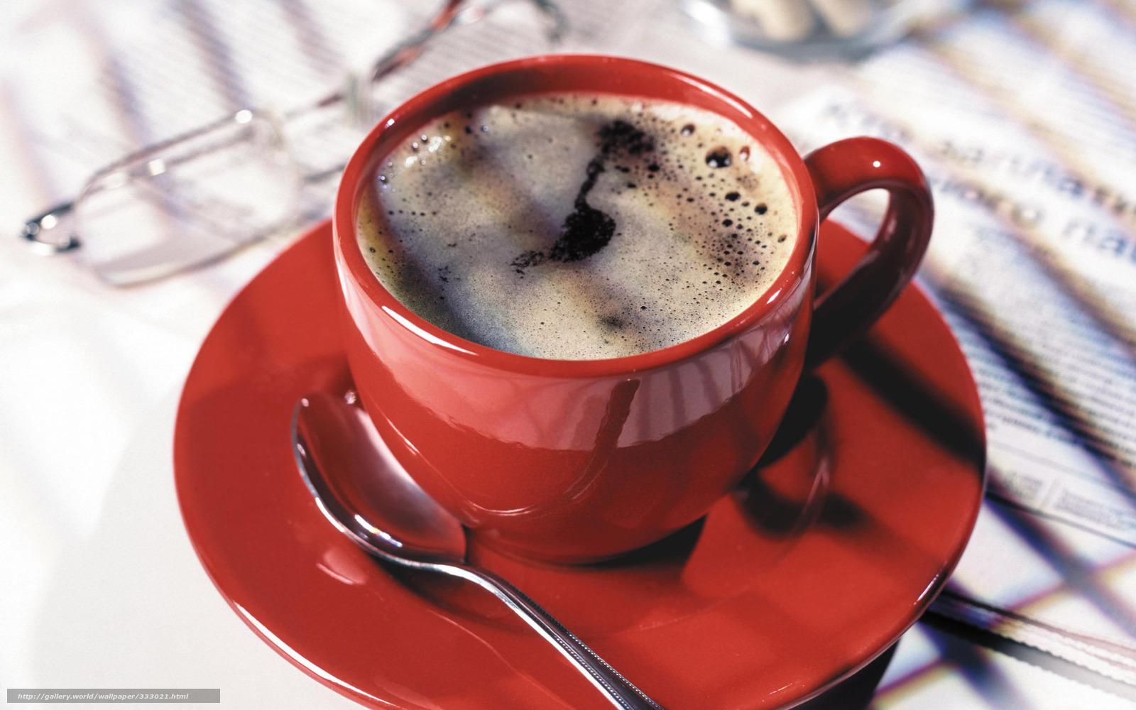Две чашки кофе фото двух кружек любимого напитка