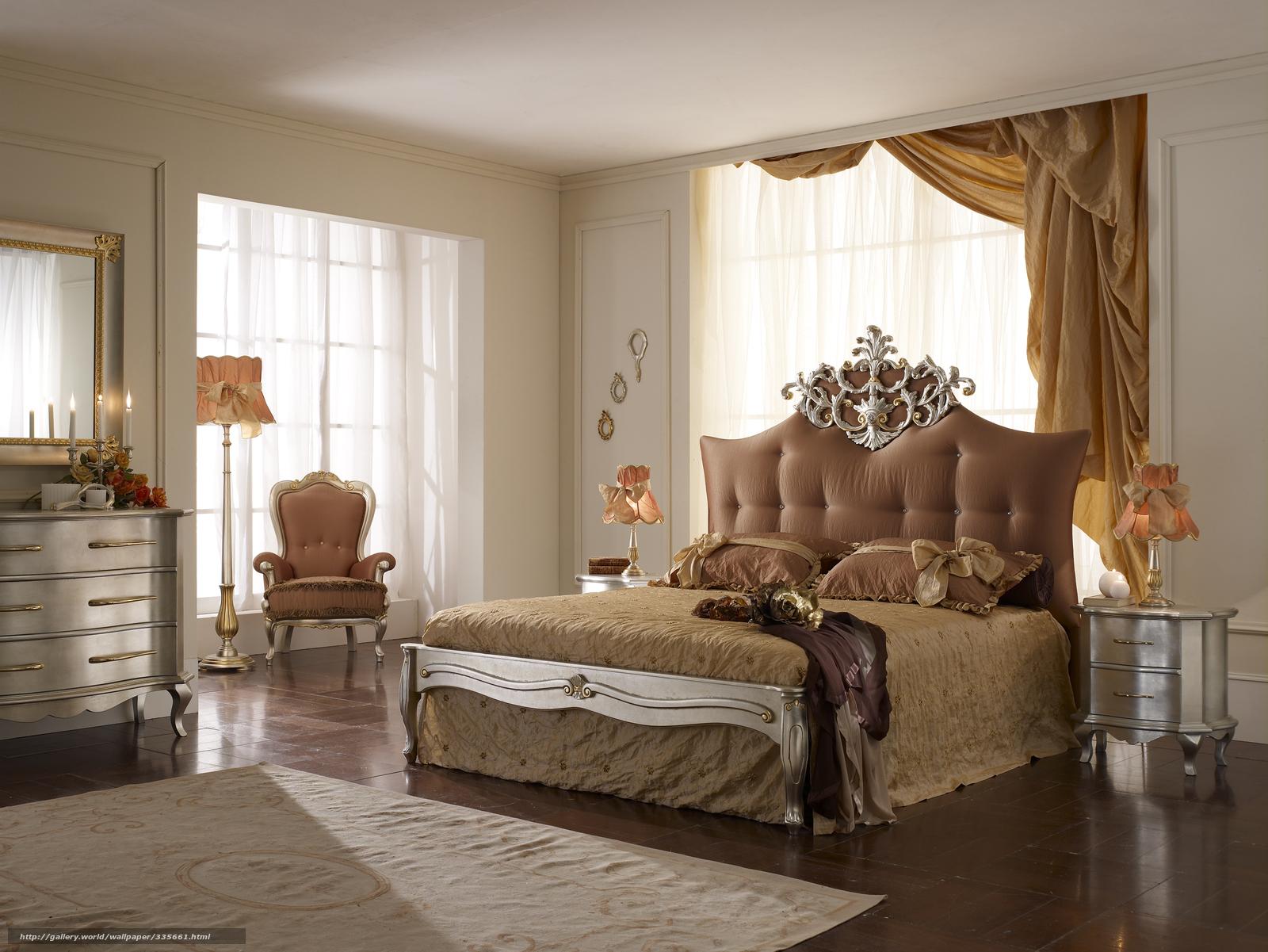 Ikea mobili per camera da letto : ikea mobili per camera da letto ...
