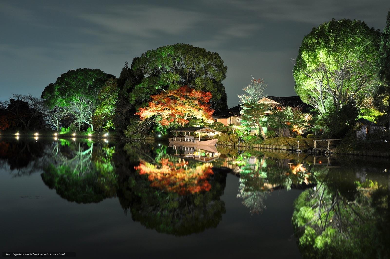 Download wallpaper japan autumn trees home free desktop for Home wallpaper japan