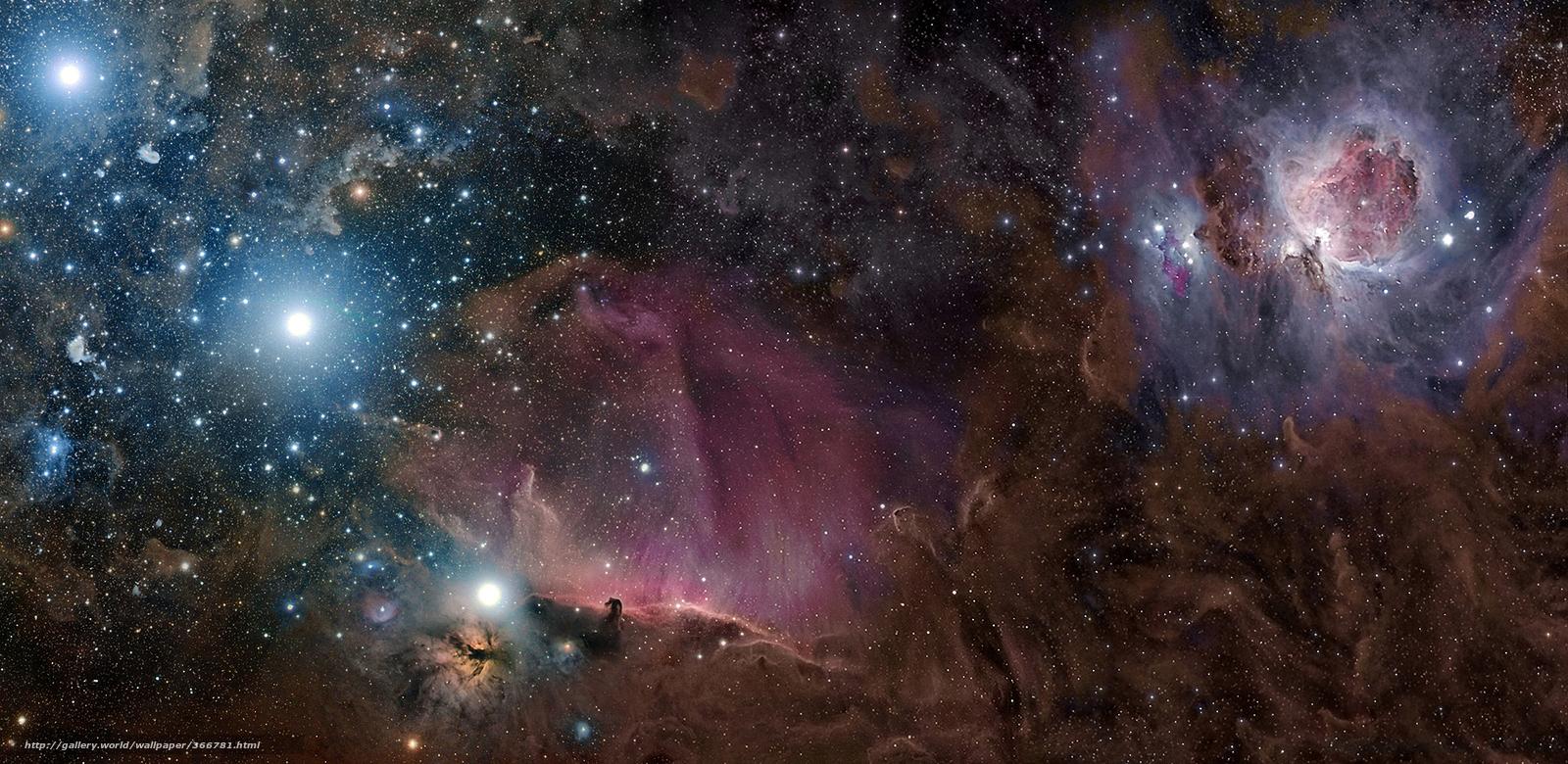 nebula space dust star - photo #8