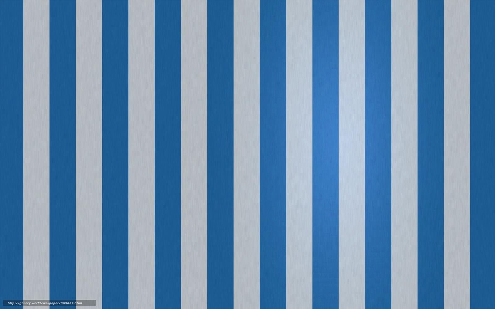 Синий текстура