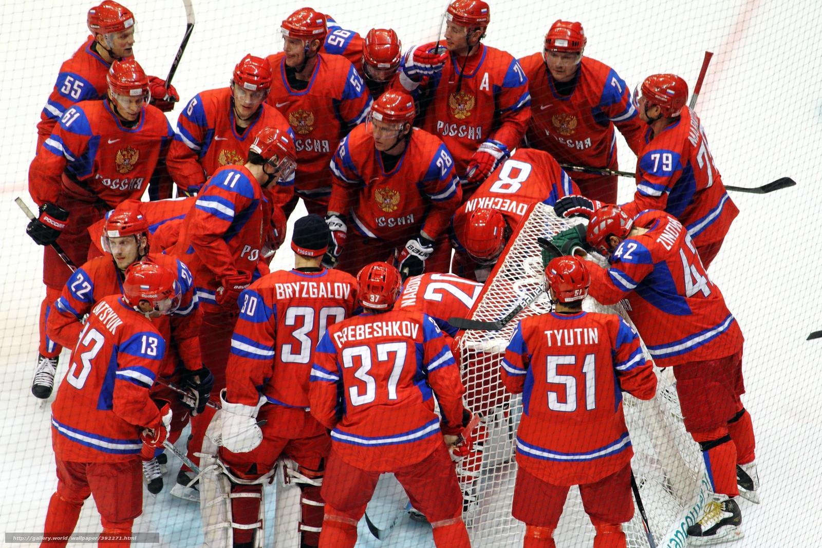 сборная россии и сборная германии