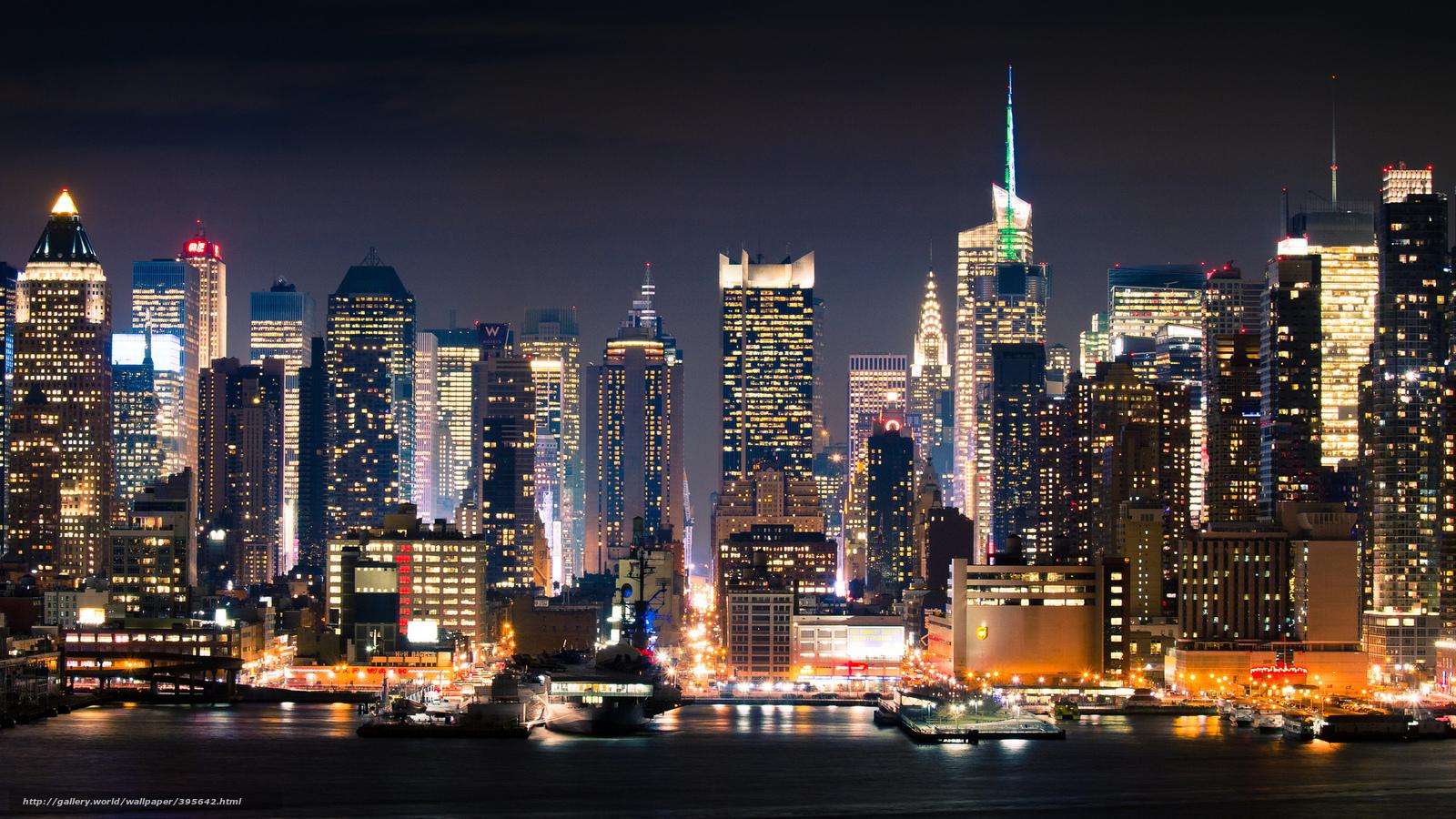 Tlcharger fond d 39 ecran ville new york manhattan nuit for Ville a new york