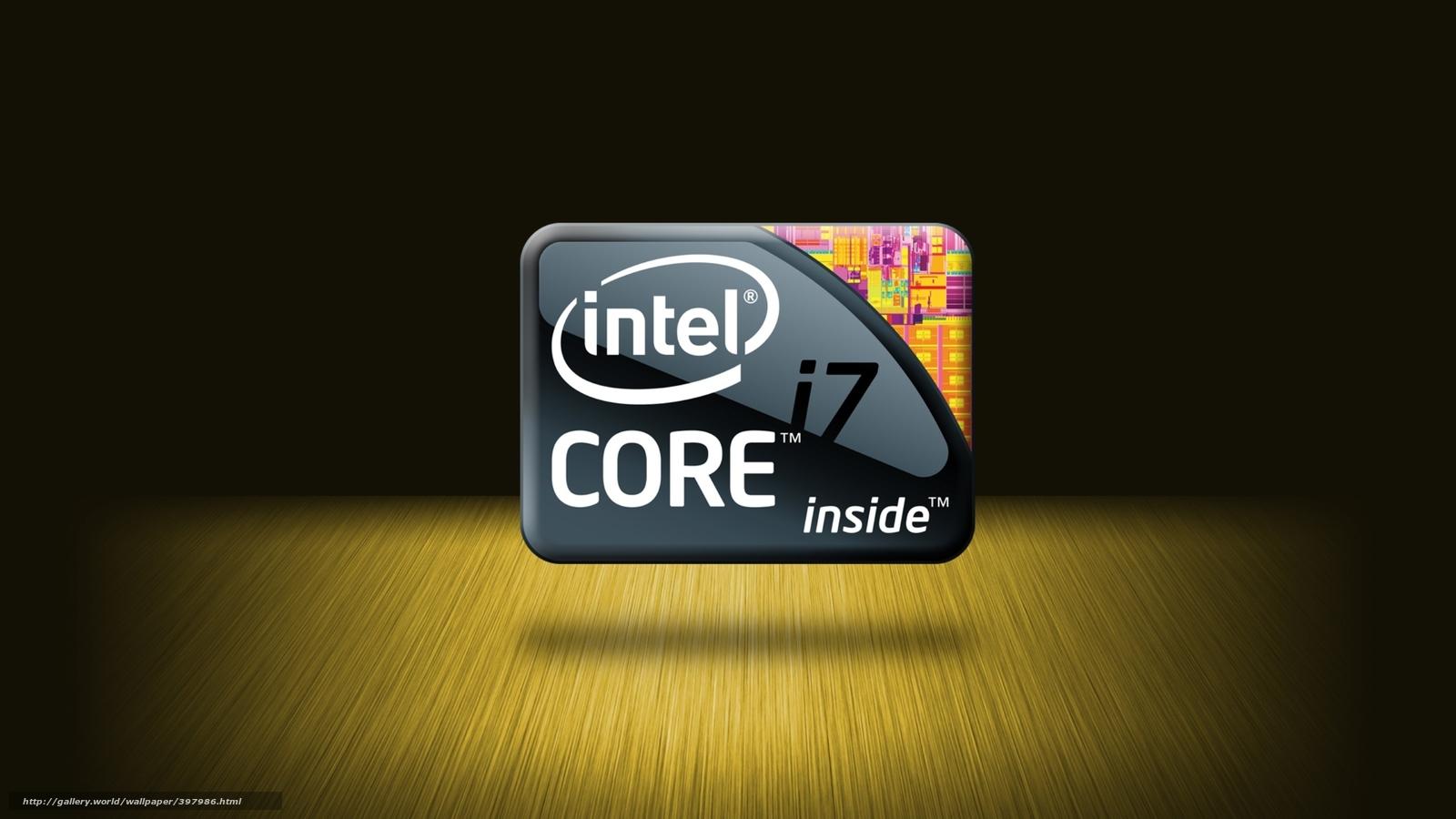 Где найти процессор