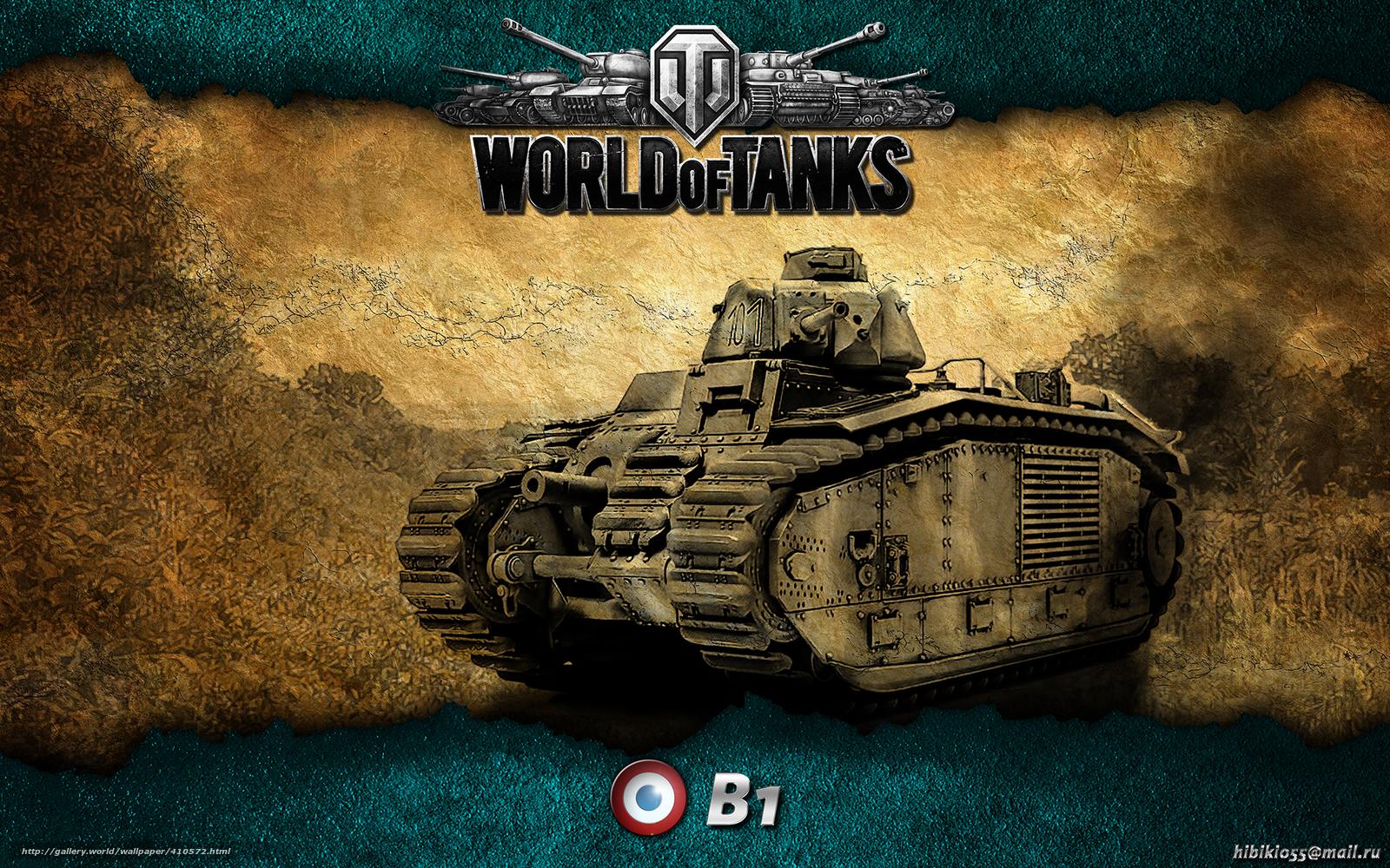 Скачать обои для рабочего стола танки world of tanks 1
