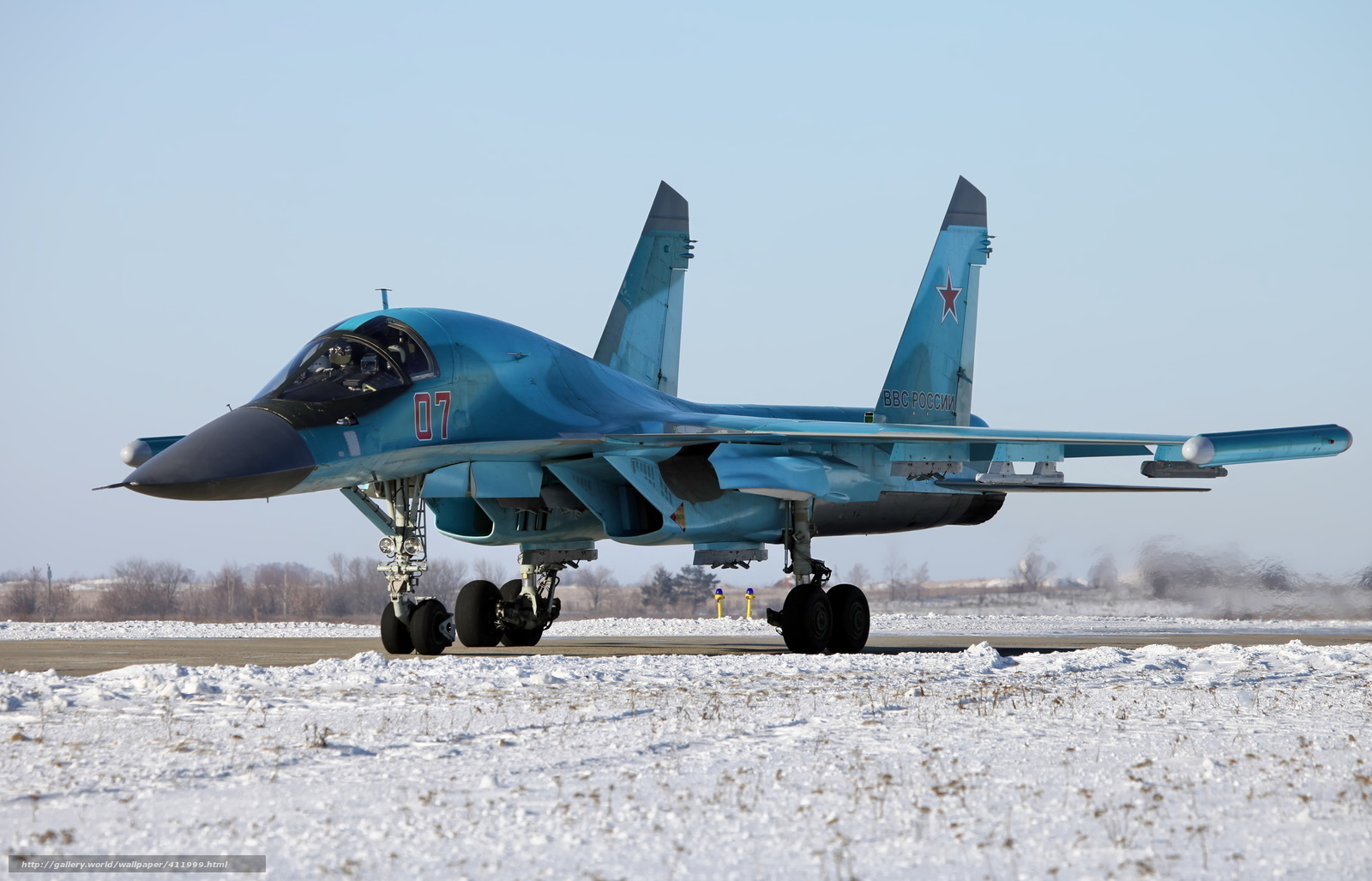 Download wallpaper Su-34, Sukhoi, The Su-34, dry free desktop