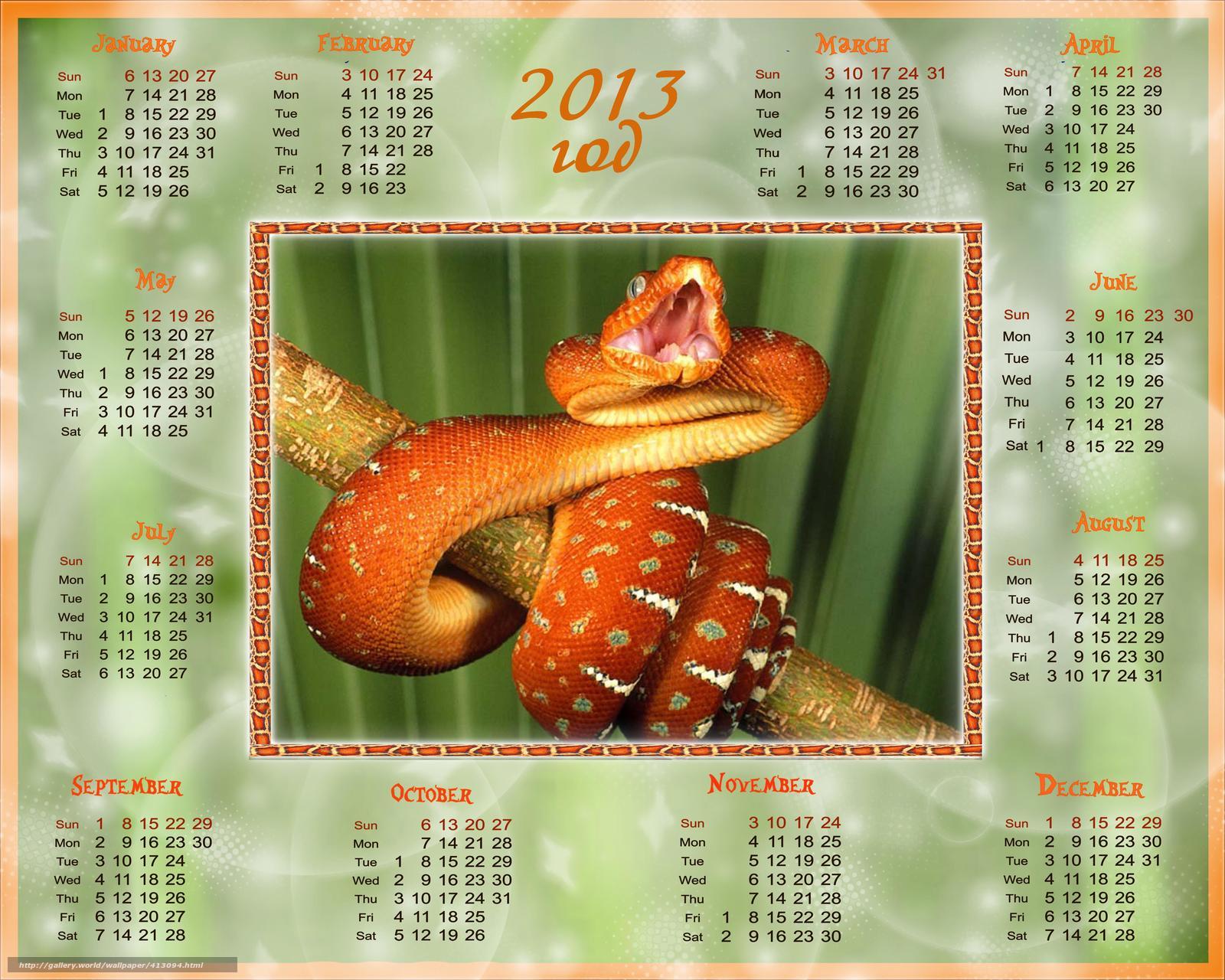 Скачать Календарь на 2013 год - змея атакует.  272. Фотошоп календари 2013 год.